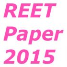 Reet | Practice Question Paper | Exam Paper 5
